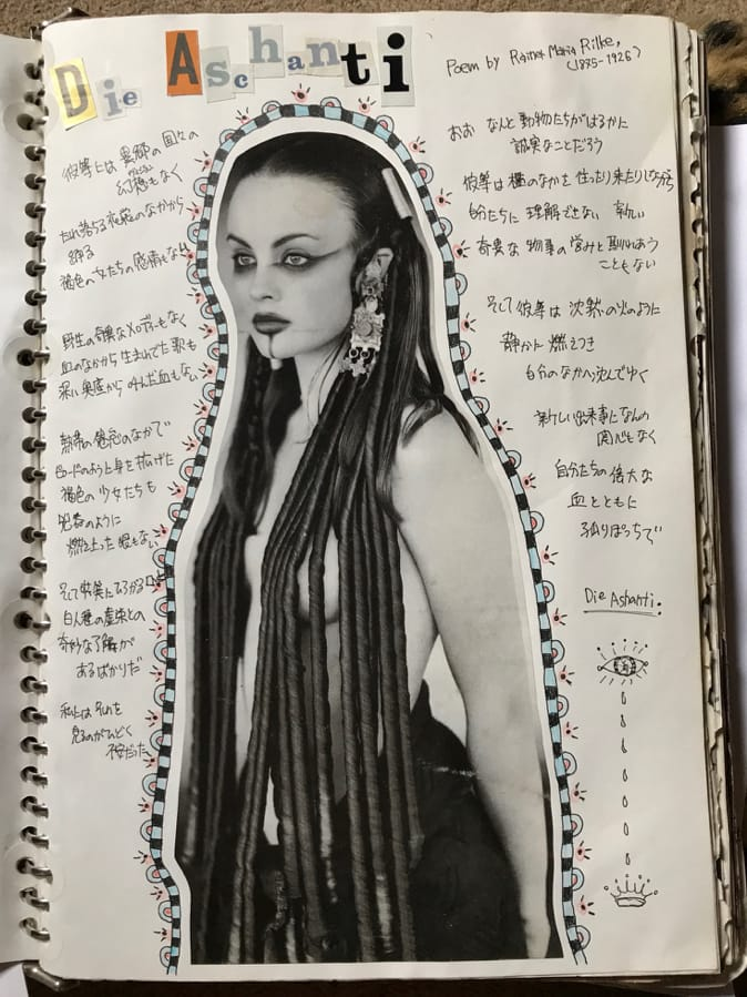 Supercozi Collage Diary from 90's - Die Ashanti poem by Rilke
