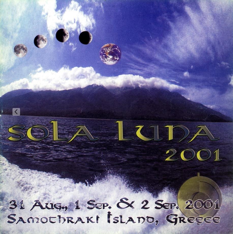 Samothraki Festival 2001