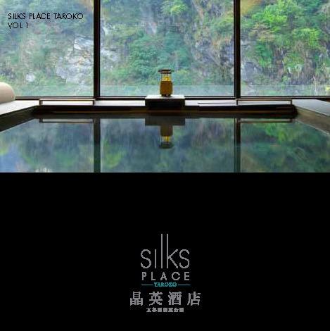 SILKS PLACE TAROKO-Vol.1