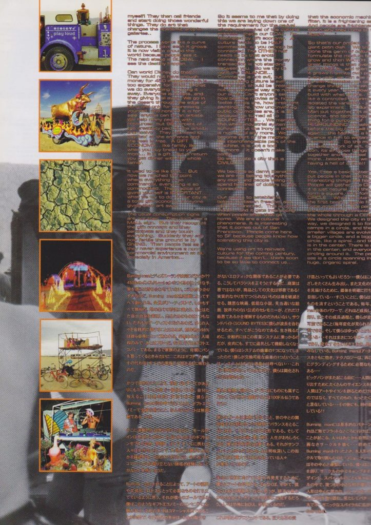 Techno Rave magazine for the second summer of love movement