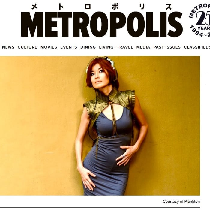 METROPOLIS Japan Magazine Interview with supercozi